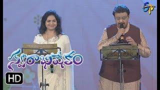 Ennenno Janamala Song |SP Balu,Sunitha Performance | Swarabhishekam | 29th Oct 2017