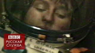 """25 лет после """"Мира"""": британка – о полете на станцию CCCР"""