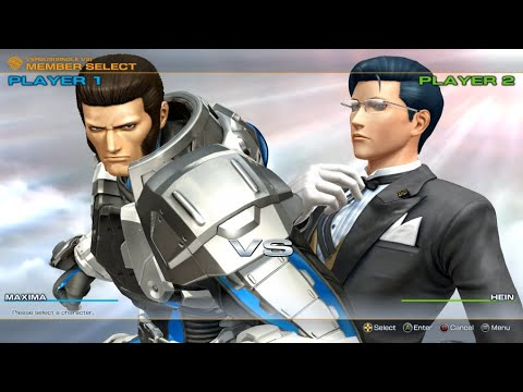 The King of Fighters XIV Steam Edition - Maxima VS Hein |