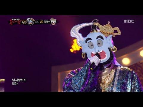 [2round] 'Jinie' - I Don't Love You , '지니' - 널 사랑하지 않아 복면가왕 20190721