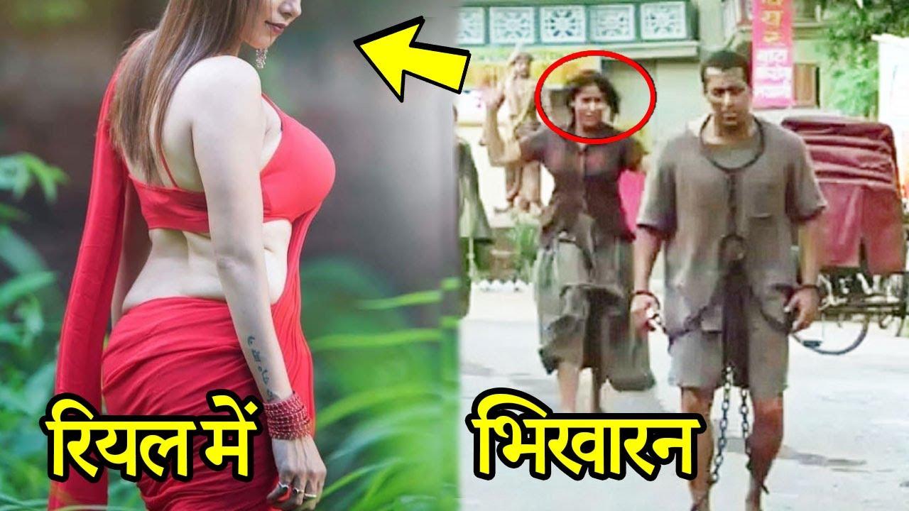 फिल्म तेरे नाम की भिखारिन रियल लाइफ में दिखती है बला की खूबसूरत और स्टाइलिश ! Radhika Chaudhari