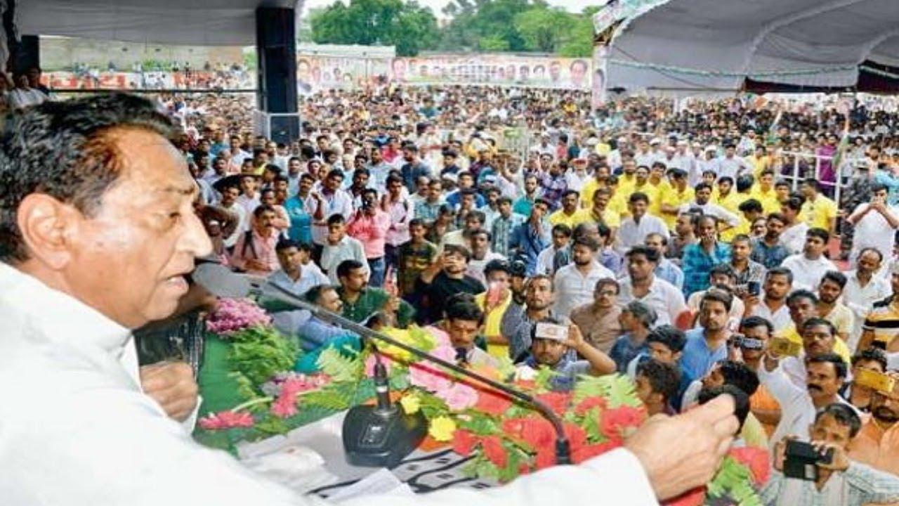 मध्यप्रदेश के रायसेन से पूर्व CM कमलनाथ ने खोली शिवराज सरकार की पोल, जनसभा LIVE देखिये !
