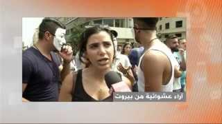 هل أزمة النفايات في بيروت تعبير عن أزمة لبنان السياسية؟ برنامج نقطة حوار