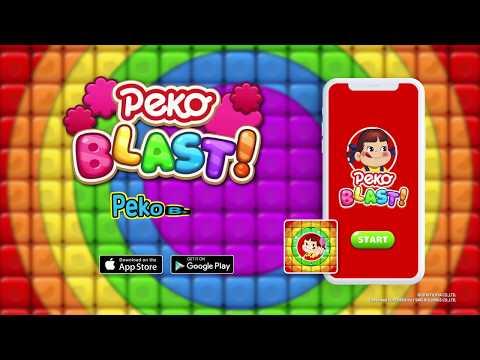 Peko Blast : Puzzle 1