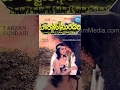 tarzan sundari telugu full movie jamuna silk smitha guna prasad ilaiyaraaja