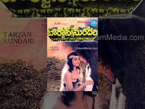 Tarzan Sundari Telugu Full Movie ||...