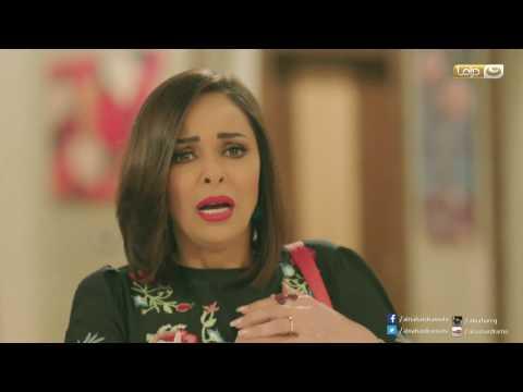 Episode 17 – Yawmeyat Zawga Mafrosa S03   الحلقة (17) – مسلسل يوميات زوجة مفروسة قوي ج٣