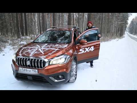 АвтоNEWS 4.11.16 Тест драйв Suzuki SX4 рестайлинг