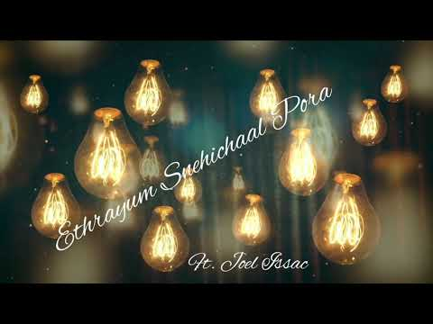 Ethrayum Snehichaal Pora - Ft. Joel Issac (Audio Only)