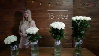видео Купити букет 101 троянда Аква недорого. Троянди з доставкою по Києву, Україні