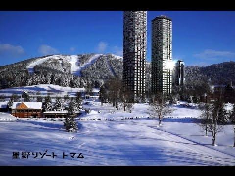 【Hoshino Resorts TOMAMU】 Winter Mountain Wonderland