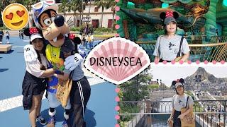 Tokyo Disneysea BETTER than Disneyland!?! II JAPAN VLOG 4