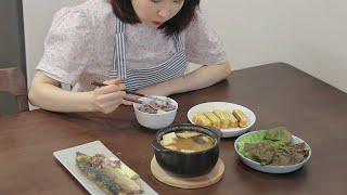 -20kg 수연 다이어트 성공한 식단  집밥만들기 ( …