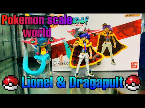 FIGURAS DE POKEMON SCALE WORLD LIONEL Y DRAGAPULT!!  cesarinpocketmonster 