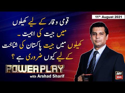 Download Power Play   Arshad Sharif    ARYNews   11 August 2021