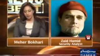 Zaid Hamid - Reality of the Case of Dr. Aafia
