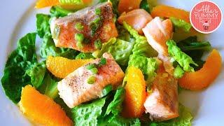 Baked Orange Salmon Salad Recipe -Салат с лососем и апельсином