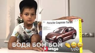 Купить машинку Porsche Cayenne turbo bburago 1/24metalkit, как мы купили и собирали машинку Porsche