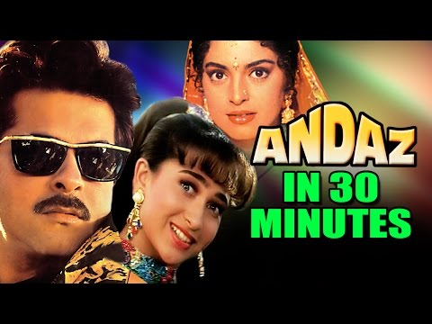 Hindi Movie | Andaz | Showreel | Anil Kapoor | Juhi Chawla | Karisma Kapoor | Bollywood Movie