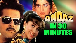 Hindi Movie   Andaz   Showreel   Anil Kapoor   Juhi Chawla   Karisma Kapoor   Bollywood Movie