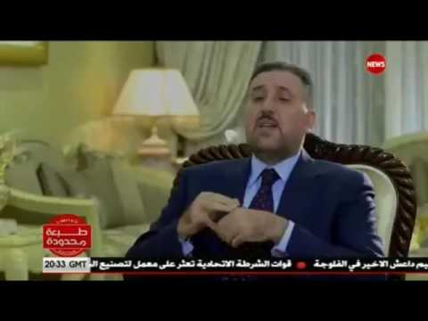 Interview at Al -Al Sharqiya TV