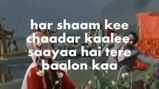 Yeh Chand Sa Roshan Chehra-Karaoke & Lyrics-Kashmir Ki Kali