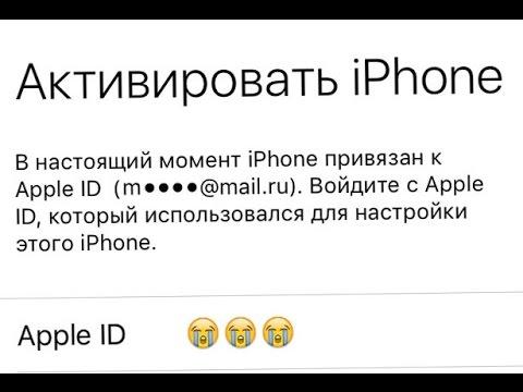 Разблокировка Iphone apple id Чистый icloud - YouTube