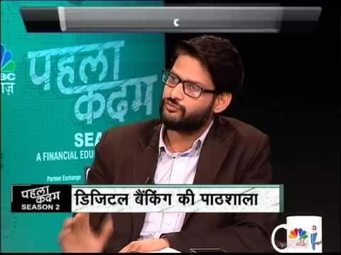 CNBC Awaaz: Pehla Kadam - ATM Hacking | Rahul Tyagi