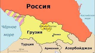 Андрей Фурсов  - Пятидневная война и политическое будущее России