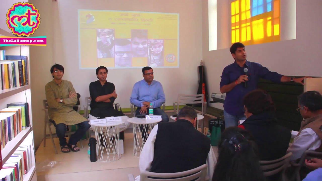 Saurabh Dwivedi sharing his views about The Lallantop 'Hindi' | The Lallantop