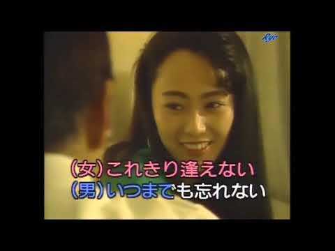男と女のはしご酒/武田鉄矢&芦川よしみ 懐かしい歌謡曲