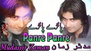 Download Video Panre Panre   Best Pashto Song 2018   HD Video   Mudassir Zaman, پختوسندره پاڼړی پاڼړی MP3 3GP MP4