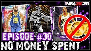 NO MONEY SPENT SERIES #30 - CHASING A *FREE* LIMITED GALAXY OPAL! NBA 2k20 MyTEAM