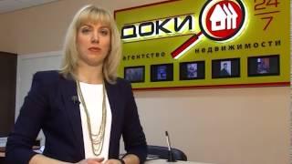 видео Агентство недвижимости DOKI