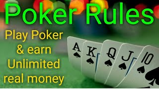 Poker rules|how to play in hindi|play online & earn unlimited money||poker game rules click here for registration 👉 http://www.pokersaint.com/reg...