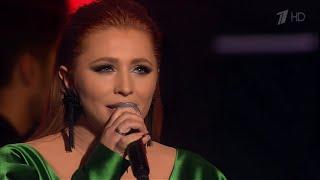Смотреть клип Анастасия Спиридонова - 100 Раз