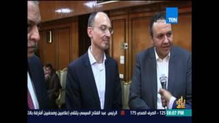 رأي عام وخوار مع نائب رئيس البنك الدولي على هامش زيارته للصعيد