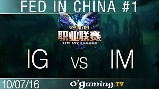 invictus-gaming-vs-i-may-fed-in-china-best-of-lpl-1