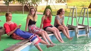 видео Рыболовные базы на волге за астраханью - базы астраханской области и турбазы астрахани