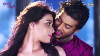 Koto Ronger Haatchani | Mahiya Mahi | Shipan | Kishore | Kona | DESHA - The Leader Movie 2014