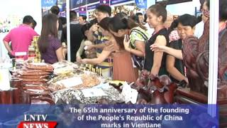 Lao NEWS on LNTV: 65th anniversary of the founding of the PRC.2/10/2014