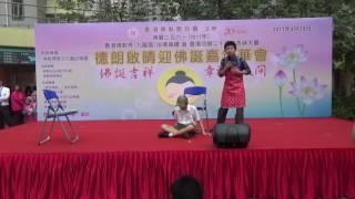 Publication Date: 2017-06-09 | Video Title: 香港布廠商會朱石麟中學《英文朗誦》