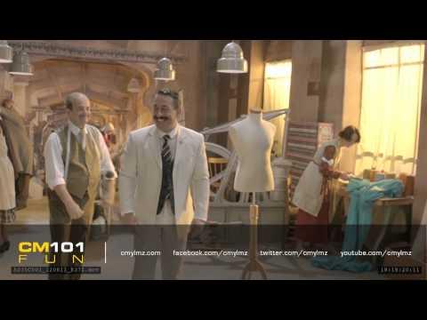 Cem Yılmaz   İş Bankası İlk Reklam Filmi / Kamera Arkası