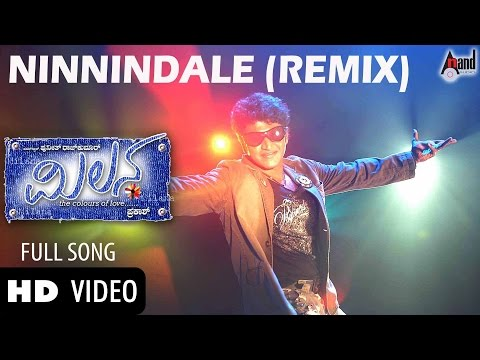 Milana | Ninnindale Remix | Puneeth Rajkumar | Pooja Gandhi | Parvathi Menon | ManoMurthy