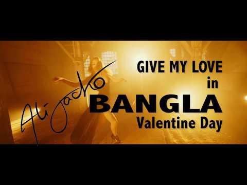Give My Love - BANGLA by Ali Jacko