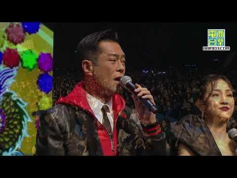 2018年度叱咤樂壇頒獎典禮 - 古天樂清唱 男朋友