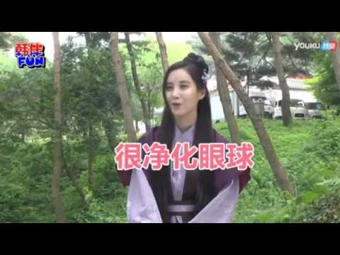 [Eng Sub] Seohyun Youku interview on Scarlet heart:ryeo