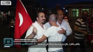 مصر العربية | بالمقص والشفرة.. حلاق تركي يرسم وجه أردوغان على رأس مساعده