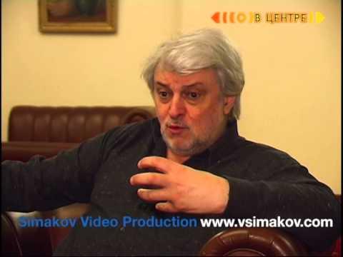 Вечеслав Добринин Казино