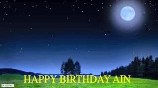 Ain  Moon La Luna - Happy Birthday